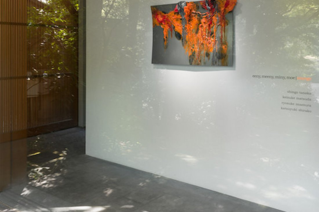 20160902 eeny, meeny, miny, moe | orange INSTALLATION VIEW