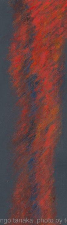 20140404eeny, meeny, miny, moe | red shingo tanaka