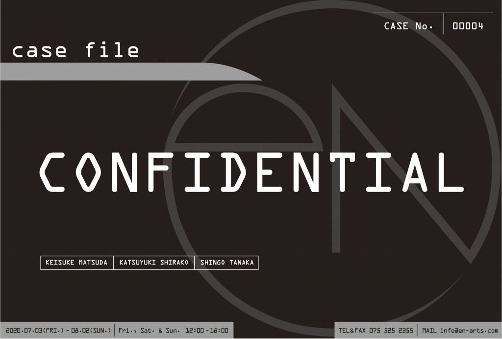 confidential004_2広報