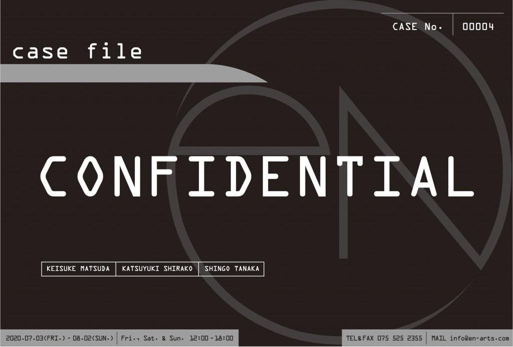 confidential004_2広報